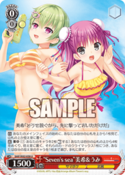 """Seven's Sea""美希&うみ(WS「Summer Pockets REFLECTION BLUE」収録)"