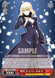 微笑 セイバーオルタ(WS「劇場版 Fate/stay night [Heaven's Feel] Vol.2」収録)