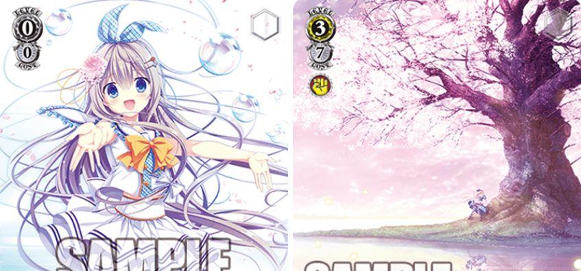 【PRカード】PCソフト「D.C.4 Fortunate Departures ~ダ・カーポ4~ フォーチュネイトデパーチャーズ」の初回版限定特典PRカード2種が公開!