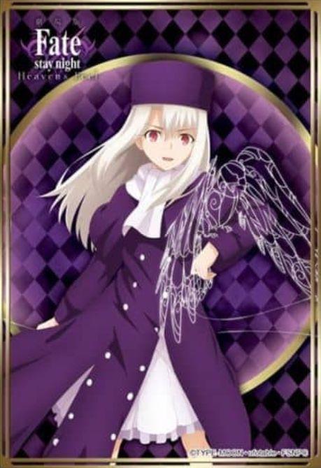 【スリーブ】イリヤスフィール・フォン・アインツベルン(劇場版Fate[Heaven's Feel])のスリーブが2020年12月18日に発売!最安価格で販売しているネット通販ショップは?