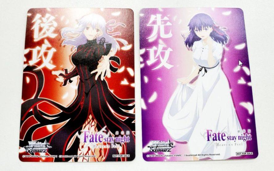 【先攻後攻マーカー】WS「劇場版 Fate/stay night [Heaven's Feel] Vol.2」の先攻後攻マーカーが公開!封入率は1カートンに1セット!