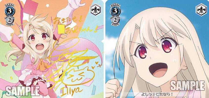 【サイン】WS「Fate プリズマ☆ファンタズム」収録のSPサインカード一覧まとめ!封入率はどうなる?
