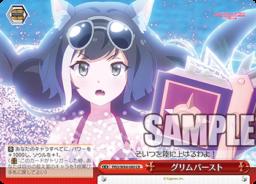 グリムバースト キャル・クライマックス(WS「アニメ プリンセスコネクト!Re:Dive」収録)