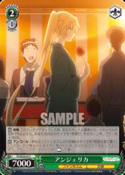 アンジェリカ:パラレル(WS「EXブースター プリズマ☆ファンタズム」収録)
