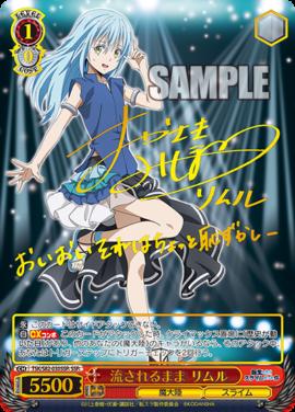 流されるまま リムル:岡咲美保サイン入りスーパースペシャルSSPプラス(WS「転生したらスライムだった件 Vol.2」収録)