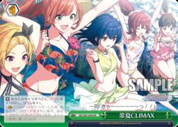 常夏CLIMAX 杜野凛世・クライマックス(WS「アイドルマスター シャイニーカラーズ(シャニマス)」収録)