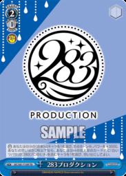 283プロション Ver.ノクチル(WS「TD+ 283プロ ノクチル」収録)