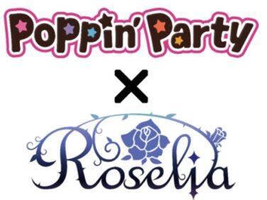 ロゴ:Poppin'Party×Roselia
