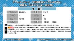 カードテキスト:青の翼:RR&SSP+(WS「戦姫絶唱シンフォギアXV」収録)