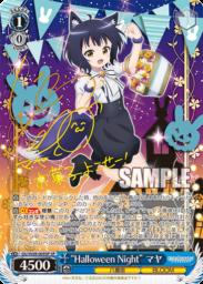 """""""Halloween Night""""マヤ(WS「BP ご注文はうさぎですか? BLOOM」収録)"""