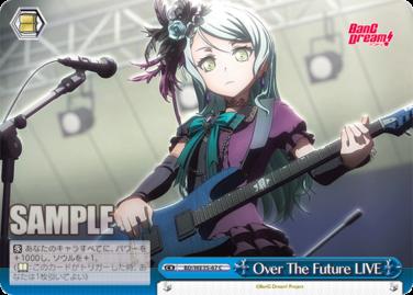パラレル版のOver The Future LIVE 氷川紗夜・クライマックス(WS「EXブースター Poppin'Party×Roselia」収録)