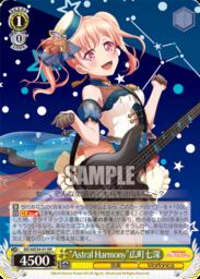 """Astral Harmony""広町七深(WS「EXブースター Morfonica×RAISE A SUILEN」収録)"