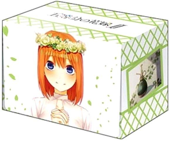 【デッキケース】中野四葉(五等分の花嫁∬)のブシロードデッキホルダーコレクションが2021年9月月10日に発売!最安価格で販売しているネット通販ショップは?