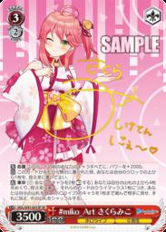 #miko_Art さくらみこ:サイン入りスペシャルSPパラレル(WS「BP ホロライブプロダクション」収録)