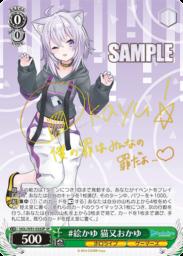 #絵かゆ 猫又おかゆ:サイン入りスペシャルSPパラレル(WS「BP ホロライブプロダクション」収録)