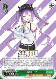姫森ルーナ:スーパーレアSRパラレル(WS「BP ホロライブプロダクション」収録)