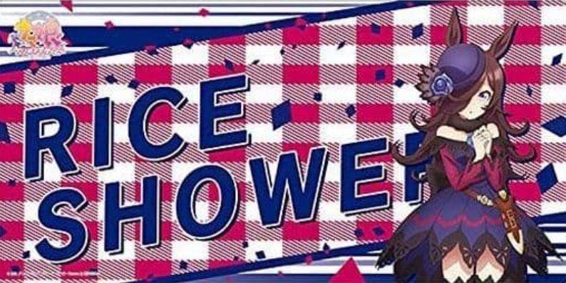 【プレイマット】ライスシャワー(TVアニメ ウマ娘 プリティーダービー Season2)のブシロードラバーマットコレクションが2021年10月15日に発売!最安価格で販売しているネット通販ショップは?