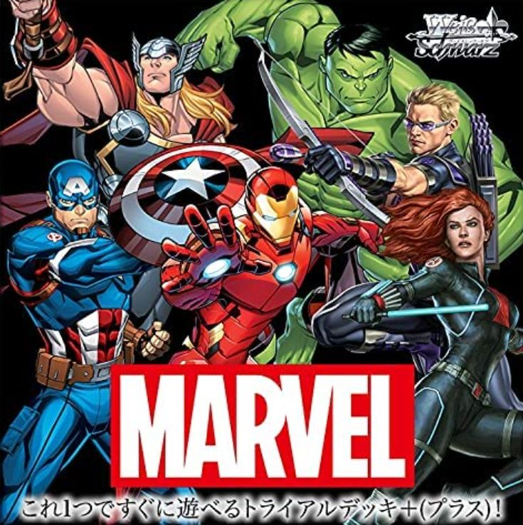 【デッキリスト】WS「TD+ Marvel Avengers」収録カードリスト情報まとめ【ヴァイスシュヴァルツ トライアルデッキプラス】