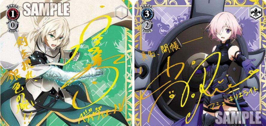 【サイン】WS「劇場版 Fate/Grand Order -神聖円卓領域キャメロット-」収録のSP(スペシャル)サインカード一覧まとめ!封入率はどうなる!?